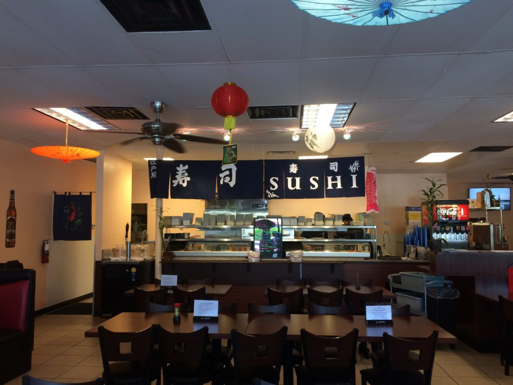 The interior of Aji Sushi