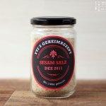 Schnelles Sesam Salz – Gomasio