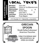 Foldertown Shopper's Guide, page 5