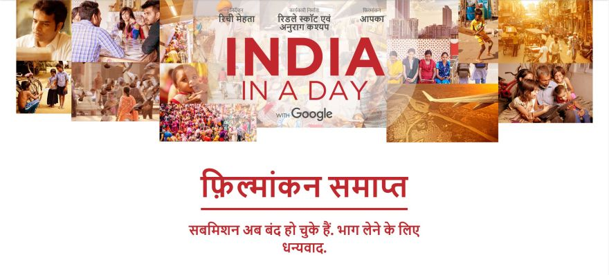"""""""India in a Day"""" – a crowdsourced film by Google"""
