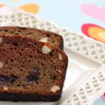 Chocolate Cherry Almond Amish Friendship Bread