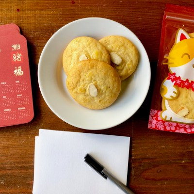 Amish Friendship Bread Chinese Almond Cookies | friendshipbreadkitchen.com