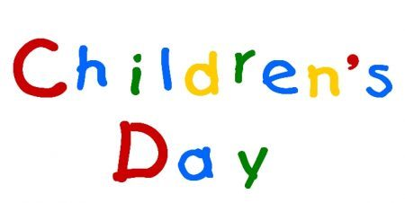 Happy Children's Day Images 2018 - Quotes, Wishes, Poems ...