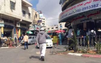 Ordinary day in Ramallah.