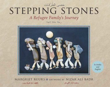 books-stepping-stones