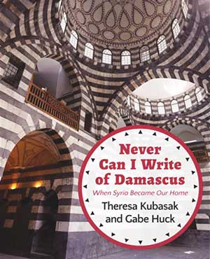 Never-Can-I-Write-of-Damascus