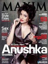 Anushka Sharma Maxim India Magazine (5)