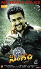 Singam-Telugu-Posters (16)