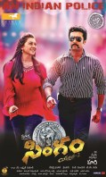 Singam-Telugu-Posters (3)