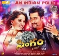 Singam-Telugu-Posters (6)