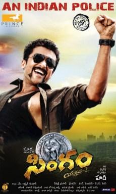 Singam-Telugu-Posters (8)