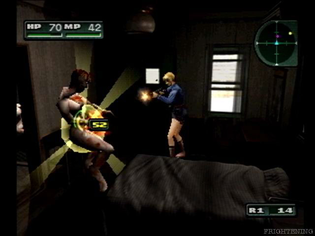 parasite eve 2_frightening_02470