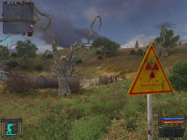 stalker - shadow over chernobyl_frightening_03536