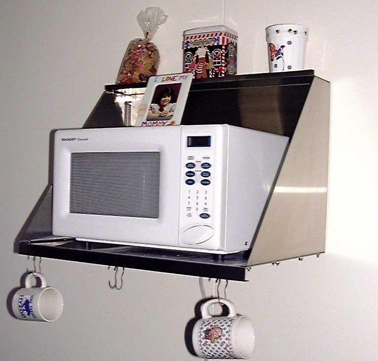standard microwave shelf