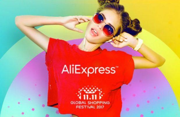 Descubre el 11.11 con AliExpress: ¡Haz tus compras de Navidad el 11 de noviembre!