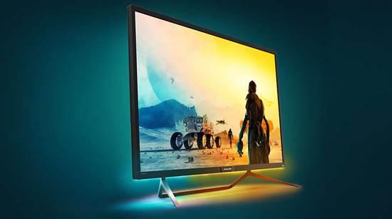 Philips 436M6VBPAB: el primer monitor del mundo que obtiene el estándar VESA DisplayHDR™ 1000