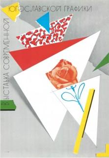 Vystavka sovremennoj jugoslovanskoj grafiki (1987) (fonte: Digitalna Knjižnica Slovenije)