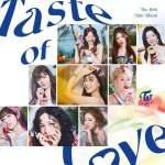 Baby Blue Love by TWICE [Mp3 Download]