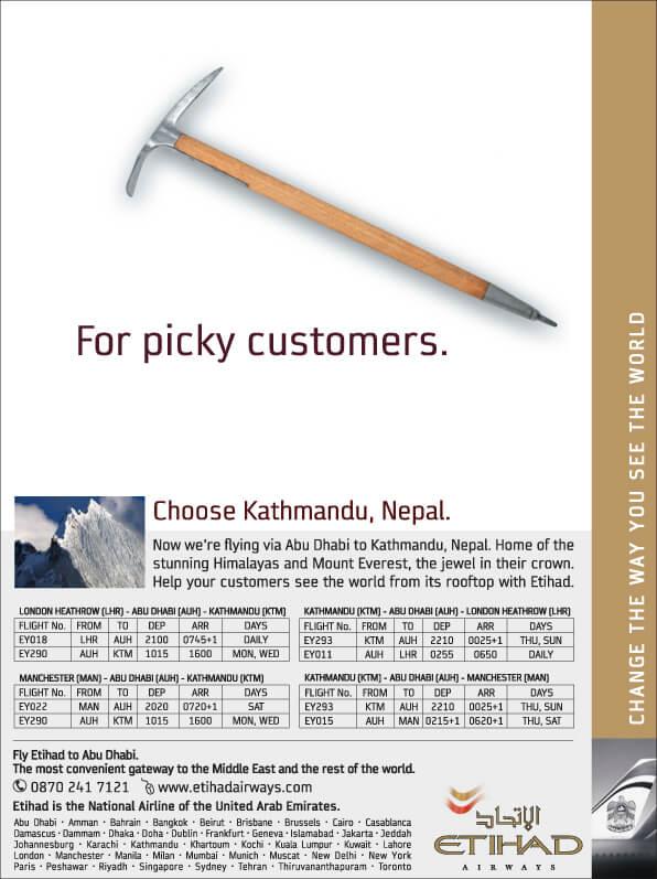 Etihad Nepal