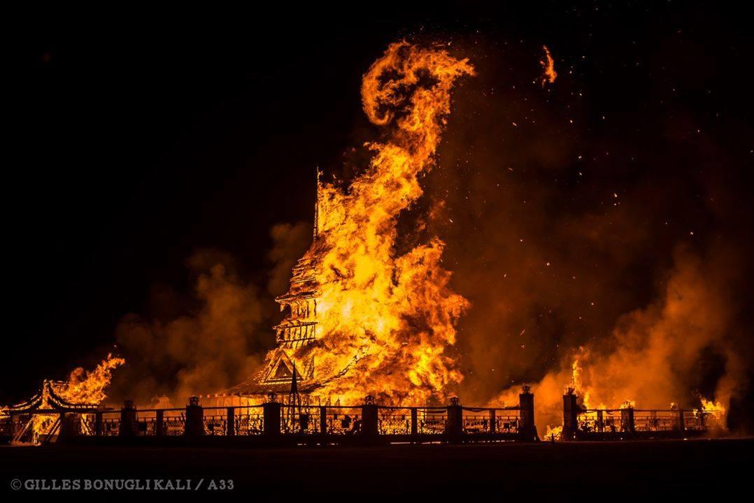 Juno Fire