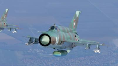 Bulgarian Air Force - MiG-21 Fishbed