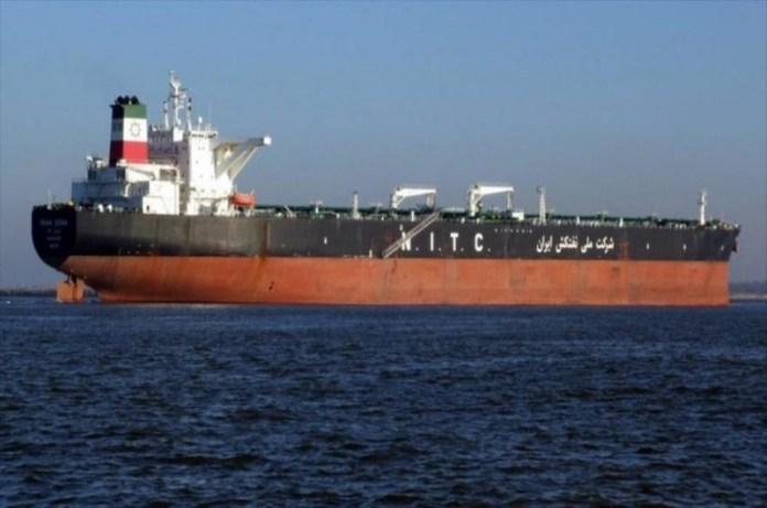 buque alimentos Irán