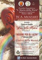"""Presso il Presidio Ospedaliero Santa Maria della Pietà , Domenica, 20 Giugno 2021 – Ore 17.00,l Concerto Evento """"Festa della musica"""" 2021."""