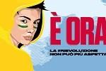 Frosinone / Veroli, 23 luglio 2021: RALLY DI ROMA CAPITALE SULLE STRADE DEGLI ERNICI.