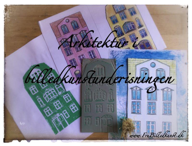 www.FruBilledkunst.dk - arkitektur