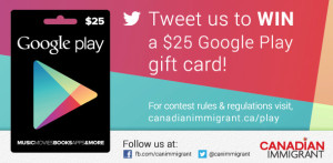 google-play-gift-card-contest-main-page