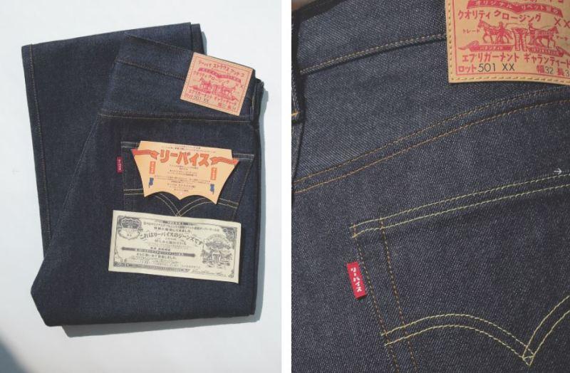 Levi's denim jeans