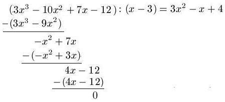Nullstellen berechnen | Mathe -Physik-Chemie