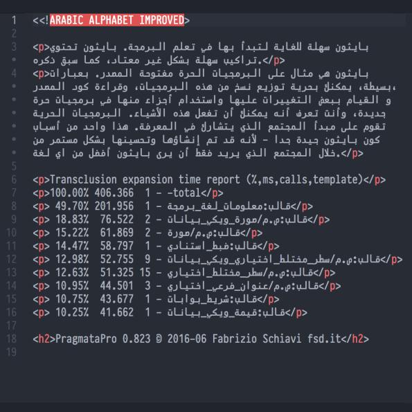 PragmataPro Arabic 2016