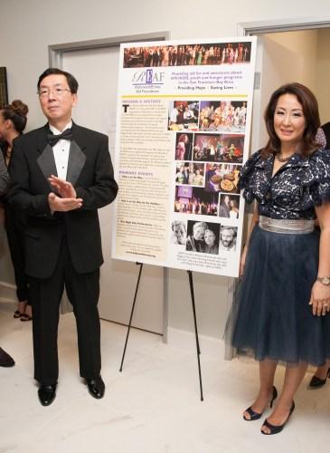 David Kang, Lisa Kang