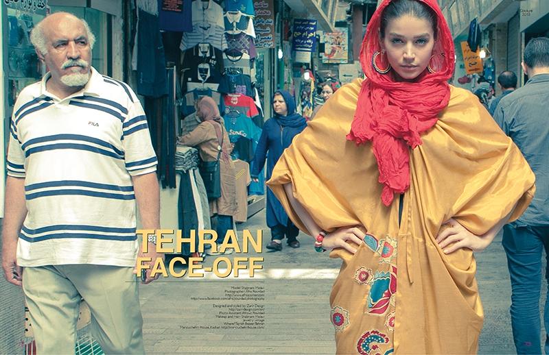 FSHN Magazine Reveals 1st Ever Fashion Editorial Shot in Iran