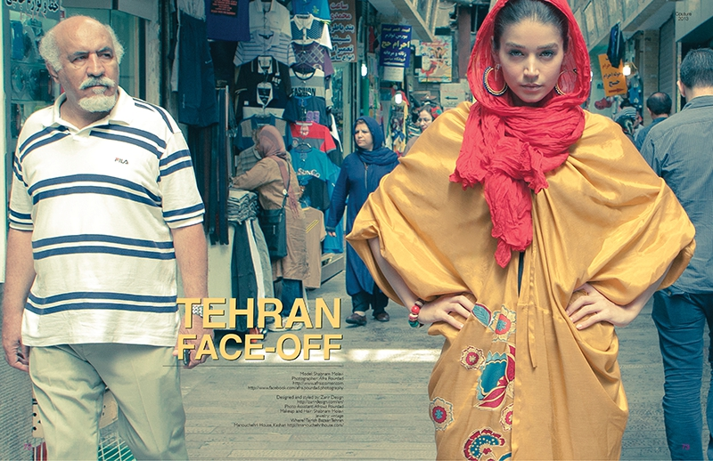 FSHN Magazine Reveals 1st Ever Fashion Editorial Shot in Iran