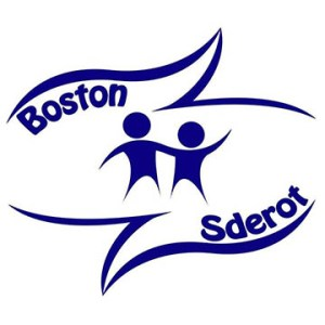 Boston Sderot Project