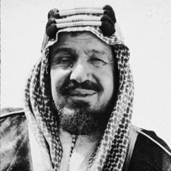 King Saud, 1927