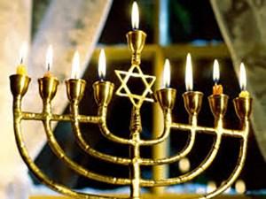 Jewish holiday