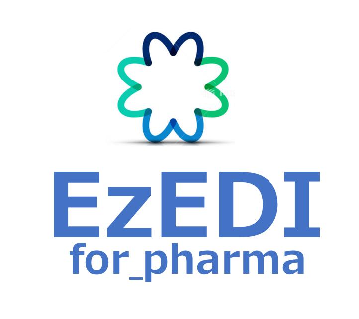 EzEDI 医薬|製薬|受注出荷 実消化 運用保守作業