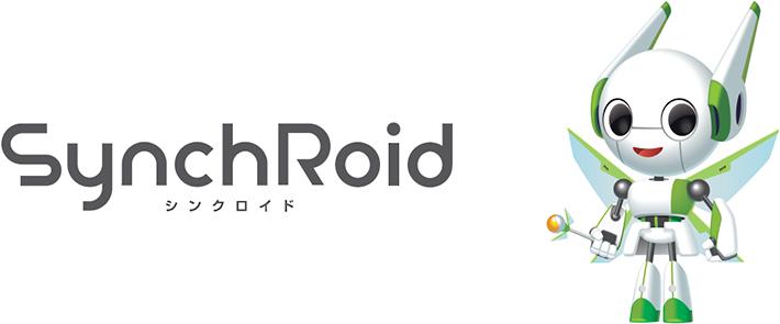 RPA|シンクロイド|SynchRoid