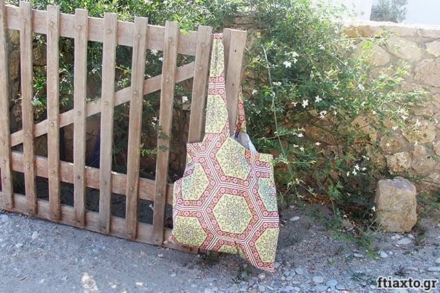 Ράψε μια τεράστια τσάντα παραλίας