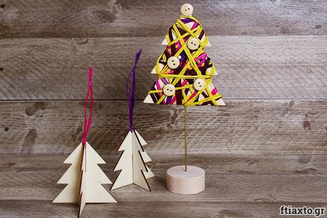Χριστουγεννιάτικο δεντράκι με ράφια