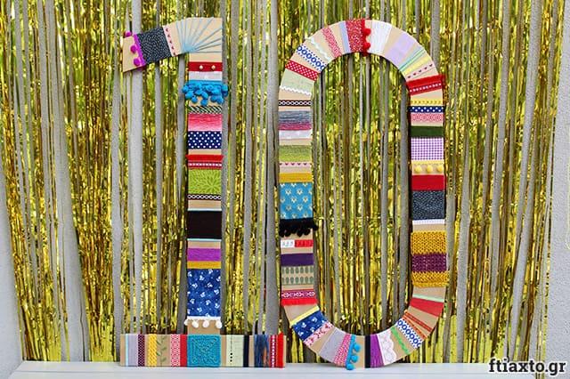 Εορταστικά νούμερα για γενέθλια από χαρτόνι