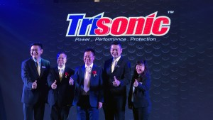 """Jiangsu Lopal Tech Co. aims to become """"Chinese version of Fuchs"""""""
