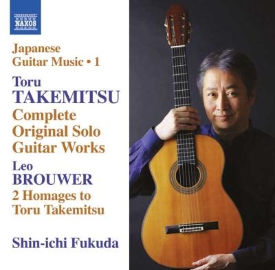 Toru Takemitsu Fuga Musiikki