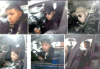 ID #18-558 Alleged Card Skimming Suspects