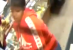 ID #19-12 Robbery of Young's Backpacking Store