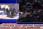 5 Houston Police Officers Shot, 2 Suspects Killed