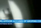 Police Officer Allegedly Fondles Dead Woman Caught on Camera